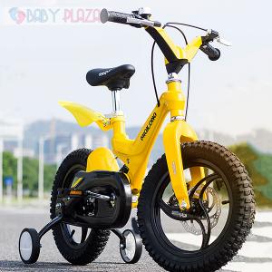 Xe đạp cho bé Broller XD Sebastian phong cách