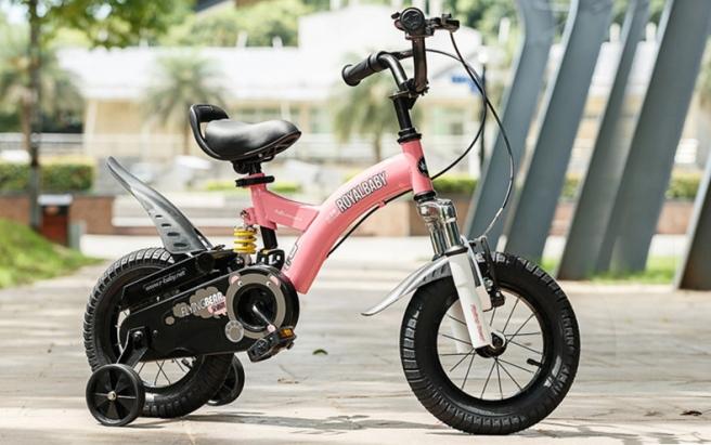Xe đạp cao cấp hiện đại cho trẻ Royal Baby B-9